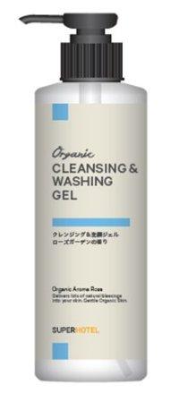 Organic Aroma Rosaクレンジング&洗顔ジェル 236mlボトル【宅配便60】