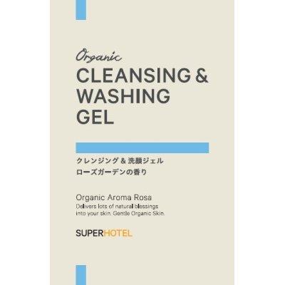 画像1: Organic Aroma Rosaクレンジング&洗顔ジェル ミニパウチ2mL 10点セット【メール便発送/日時指定不可】