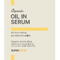 Organic Aroma Rosaオイルインセラム ミニパウチ1mL 10点セット【メール便発送/日時指定不可】