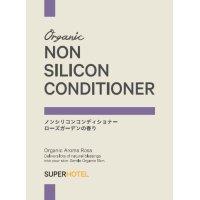 Organic Aroma Rosaノンシリコンコンディショナー ミニパウチ5ml 10点セット【ゆうパケット発送/日時指定不可】