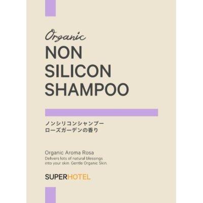 画像1: Organic Aroma Rosaノンシリコンシャンプー ミニパウチ5ml 10点セット【メール便発送/日時指定不可】