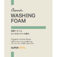 Organic Aroma Rosa 洗顔フォーム ミニパウチ10点セット【メール便発送/日時指定不可】